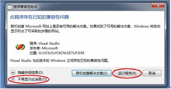 VC++6.0图片