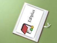 editplus图像logo