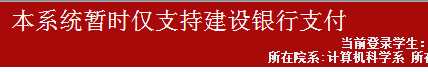 jianhang