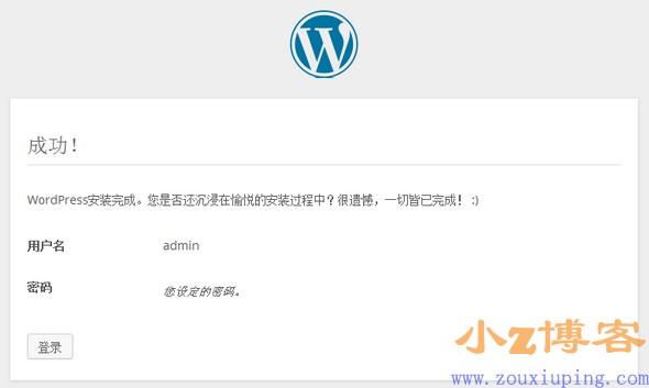 JAE安装WordPress成功