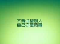 lizhi_logo