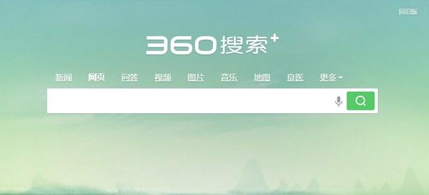 360so