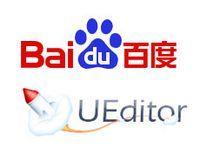 ueditor_logo