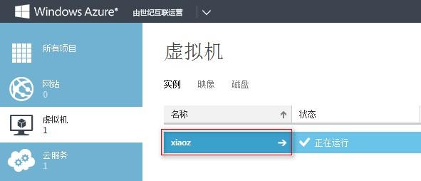 azure3-1