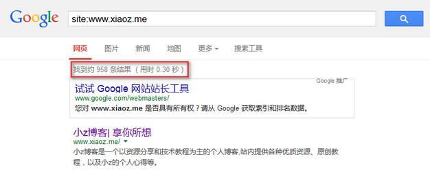 googlesite1