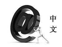 chinaese_logo