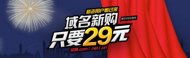 net29