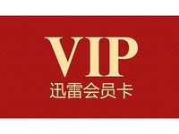 xunlei_vip_logo