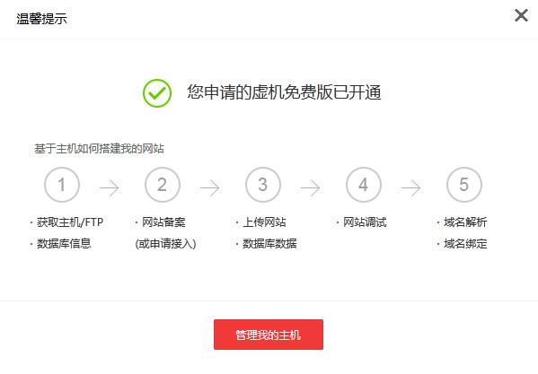 net_free