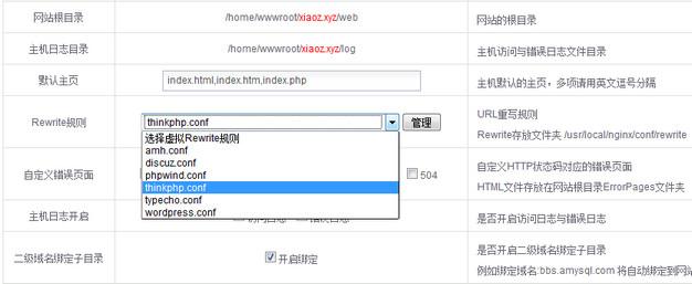 select_rewrite