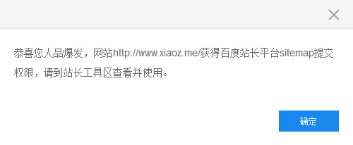 xiaoz_sitemap