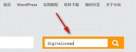 xiaoz_search2