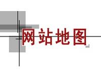 sitemap_logo