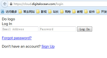 digitalocean_login