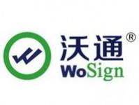 wotong_logo