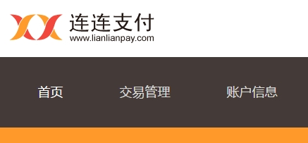 lianlian_index