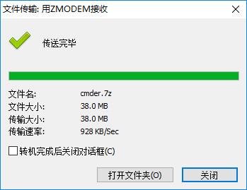 hkcn2download