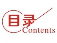 mulu_logo