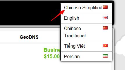ClouDNS域名解析服务使用体验 - 第3张  | 爱好网