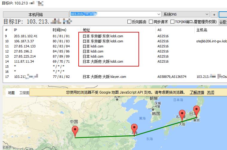 Pzea日本VPS基本评测,价格偏高但适合建站 - 第7张  | 爱好网