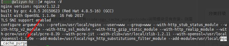 Nginx自建CDN与ngx_cache_purge清除缓存 - 第2张  | 爱好网