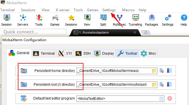 Windows终端神器MobaXterm & 常用设置 - 第4张    爱好网