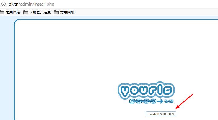 短网址程序YOURLS安装配置与设置中文 - 第2张  | 爱好网