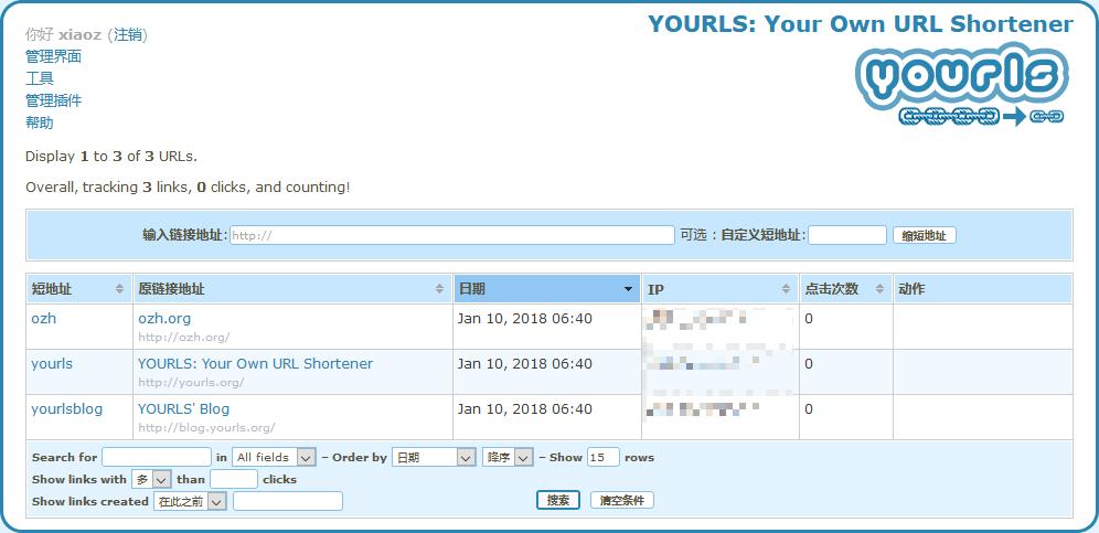 短网址程序YOURLS安装配置与设置中文 - 第3张  | 爱好网