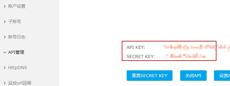 使用h脚本申请Let's Encrypt SSL证书