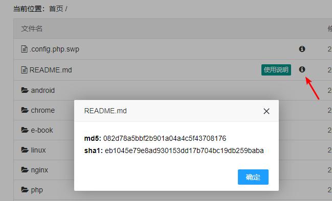 文件分享目录列表程序Zdir——墨涩网