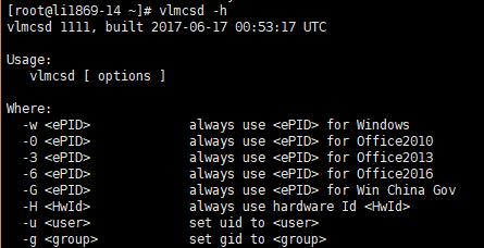CentOS安装vlmcsd搭建KMS激活服务器 - 第2张  | 爱好网